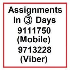 Assignment Assistance
