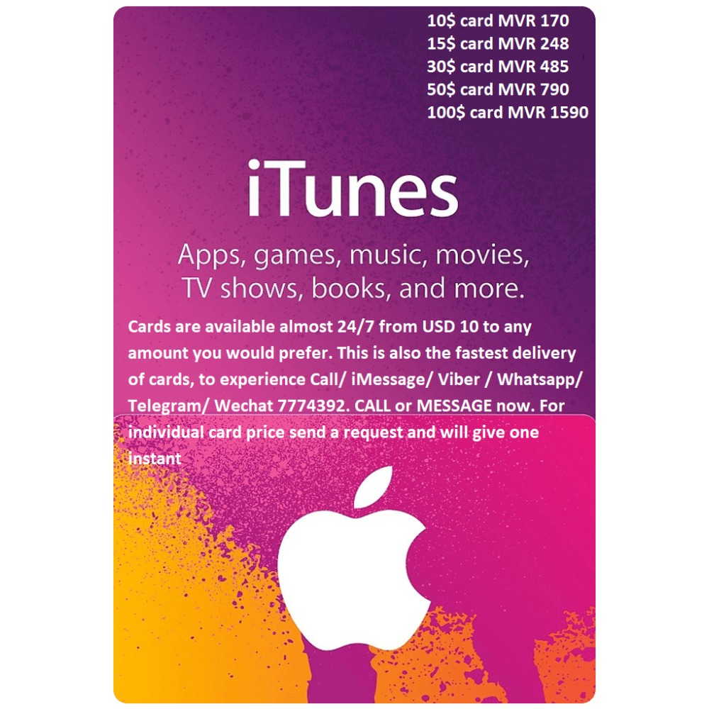 iTunes Gift Card Code US Store Cards BEST PRICE Call 7774392