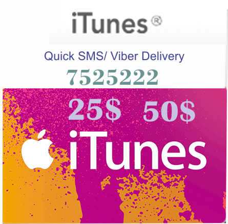 iTunes Gift Card Code - iPhone iPad - Quick Instant SMS