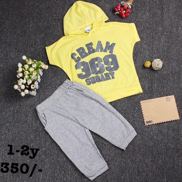 4d6bd7a05681 Baby Boy Shirt and Trouser