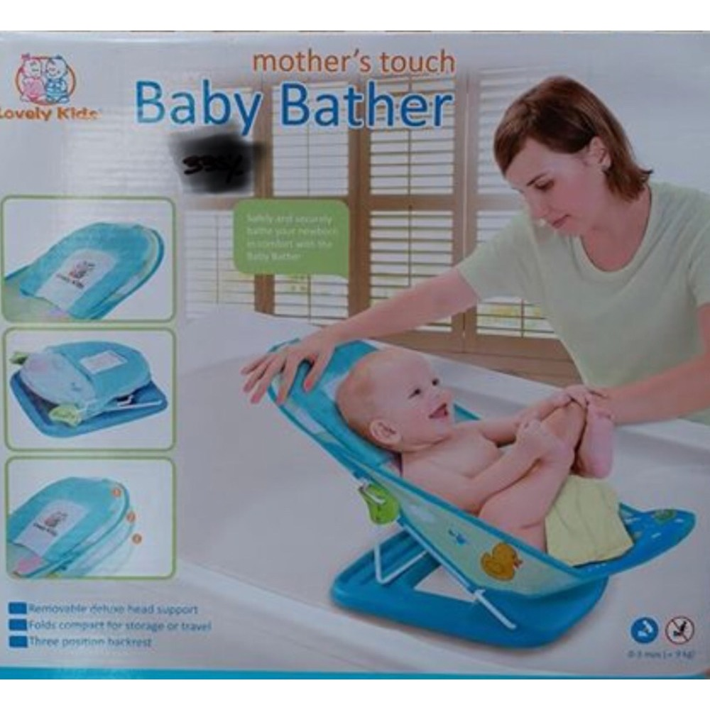 Baby bather CALL 7559303 | iBay