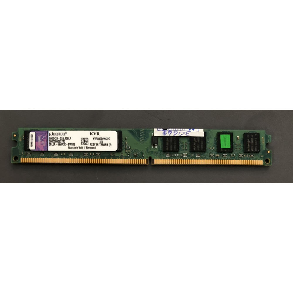 Kingston Ram 2gb 800mhz Ddr2 Ibay Memori Pc 6400
