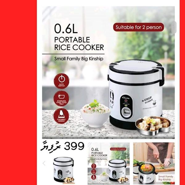 POWERPAC 0 6L PORTABLE BABY RICE COOKER 399/- CALL/VIBER