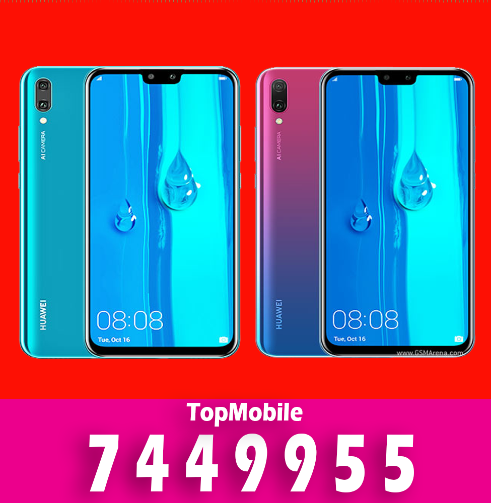 brand new huawei Y9(2019) 64GB sealed in box Call 7449955 | iBay